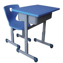 2015 kindergarten children study desk and plastic chair price