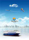 China shipping company compatitive shipping services and ocean freight for container cargo and RO-Ro cargo