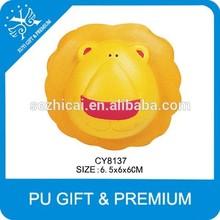 best selling popular toy animal foam pu ball