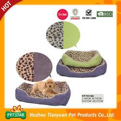 2015 New Arrival Decorative Brown Soft Plush Fur Cat Dog Bed