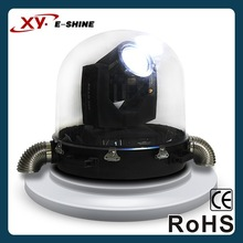 Rain cover sells together with 230w sharpy beam moving head light