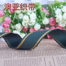 fashionable diamond woven non elastic ribbon for lugguage bags belt with gold stripe