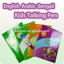 Bengali/ Arabic/ English translations Kids Languages Talking pen Preschool Education Equipment