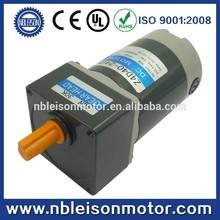 40w 12v 24v 90v high torque low rpm dc gear motor