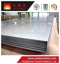 astm b575 nickel chromium alloy hastelloy c276 plate