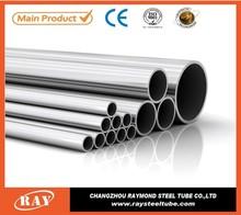 Good quality hydraulic carbon steel tubing used cylinder
