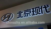 3D titanium Outdoor led company signboard