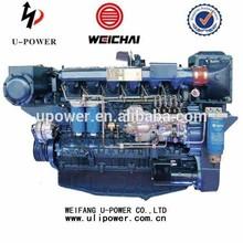 Marine main engine WP12/WP13 engine & engine parts