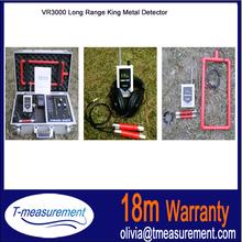 50m diamond/gold detector,Long Range King Metal Detector