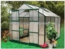 Green Garden House(GH-12)