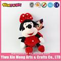 ตัวละครการ์ตูนสัตว์ของเล่นตุ๊กตา, น่ารักมิกกี้เมาส์ของเล่นตุ๊กตายัด