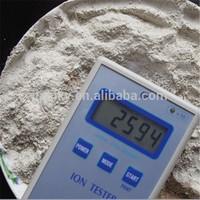 raw diatomite diatomaceous earth powder for food/food grade diatomaceous earth