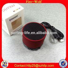 Car speaker S10 round bed with speaker OEM/ODM Portable mini round bed with speaker