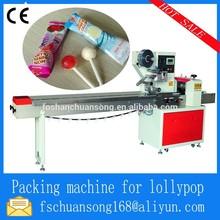 Lollipop candy stick packing machine (DCTWB-250B)