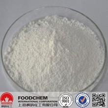 Methyl Synephrine Hcl 98%