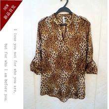 HIJ-14-LB-11-005 Long sleeve Leopard lady blouse