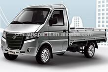 gonow m1 truck auto parts troy 100 pick up GX6 SUV zxauto jinbei foton parts