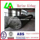 Longao 2015Ship Strong Bearing Capacity Ship Launching Marine Airbag for Vessels/Boats