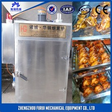 Factory direct supply CE approved meat smoking house/smoked eel machine