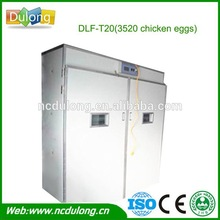 new today commercial poultry make chicken egg incubator