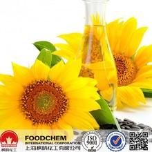 Vitamin E 95% Oil Feed Grade