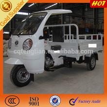 Alibaba china new motorized trike price