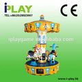 2015 atraente design crianças moeda operado parque de diversões carrossel para venda