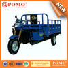 Chinese Hot Sale Steed2000 popular electric tricycle three wheeler