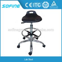 Professional Lab Furniture Stool For Laboratory