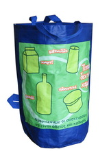 Newest Cheapest non-woven pp woven shopping bag