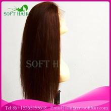 Natural scalp body wave brazilian human hair glueless silk top full lace wig 150 density