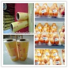 high quality colorful food grade pvc cling film clear pvc food grade stretch wrap film