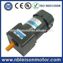 110v 220v high torque low rpm 60w ac small gear motor