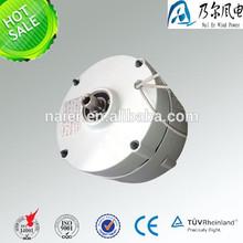 permanent magnet generator 24v dc 600w