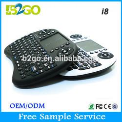 cheapest 2.4g wireless mini usb flexible keyboard