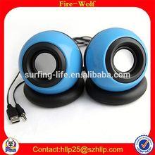 Factory wholesale promotion aluminium speaker basket