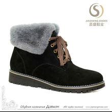 Indoor Fur Warm Boots