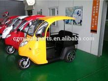 China BeiYi DaYang Brand 150w/175w/200w/250w/300w electric tricycle for elder
