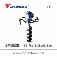 garden tool 52cc ZMD520 earth auger bits for hand drill