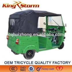 2015 China factory KST200ZK-2 4 three/ five wheeler indian bajaj tricycle