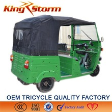 2015 China factory KST200ZK-2 4 three/ five wheeler indian bajaj tricycle