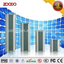 AEY-45W High Quantity PA Column Speaker Active Speaker
