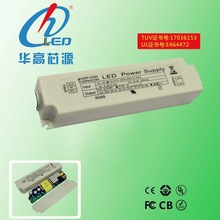2014 newest product 42w pf 0.95 40v led dc power supply