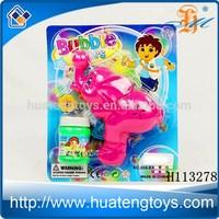 H113278 candy toys bubble toy cartoon bubble gun animal bubble gun soap bubble gun for sale