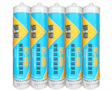 china electrical rtv electrically conductive adhesive silicone sealant