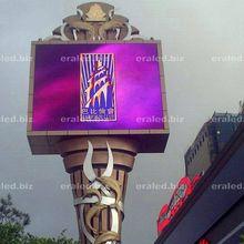 Digital RGB LED display fullcolor p16 - outdoor rgb monitor full color HD LED display