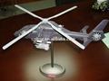 Guo. hao vente chaude vente jeu avion hélicoptère