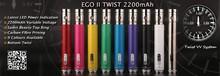 2015 dry herb vaporizer gs ego ii twist 2200mah battery/lead acid battery