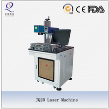 Fiber laser metal engraving cutter marking machine