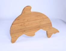 Natural nanzhu chopping block, fish cutting board